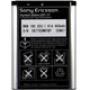 Аккумулятор оригинальный Sony Ericsson BST-37