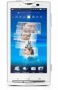 Sony Ericsson X10_white