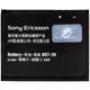 Аккумулятор оригинальный Sony Ericsson BST-39