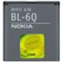 Аккумулятор оригинальный Nokia BL-6Q