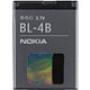 Аккумулятор оригинальный Nokia BL-4B